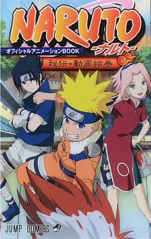 Naruto Anime Profiles Vol1
