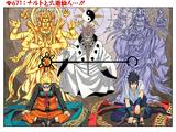 ¡¡Naruto y el Sabio de los Seis Caminos...!! (Capítulo)