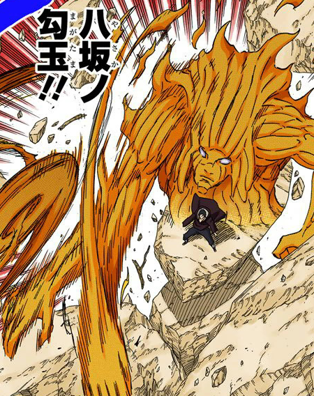 Susanoo Wiki Naruto Fandom