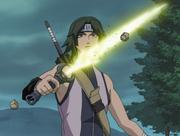 Espada do Deus do Trovão (Aoi)