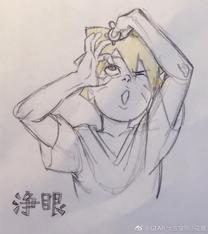 Jōgan Drawing