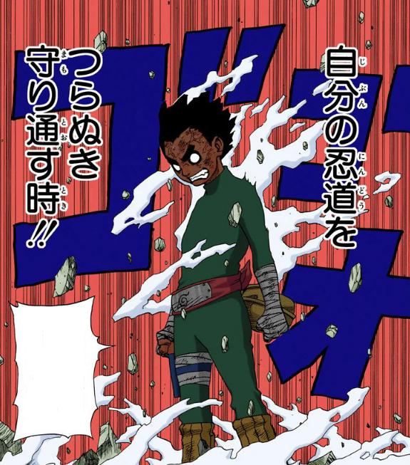 Ninjas de Nvl Kage e Jounin que derrotariam Tsunade!  Latest?cb=20160811180812&path-prefix=pt-br