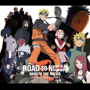 Naruto Shippûden movie 6 OST
