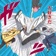 Time 7 derrota Kaguya