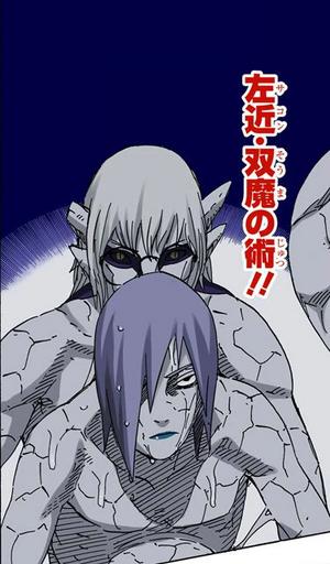 Sombra Distante Extraña Transmisión Manga