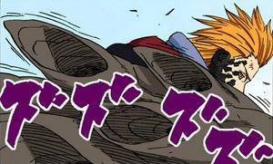 Puño Piston Estilo Uno Manga