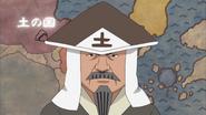 Representação do Primeiro Tsuchikage
