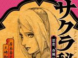 Sakura Hiden: Los Pensamientos de Amor, que Cabalgaban sobre una Brisa de Primavera