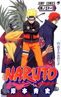 Naruto Volumen 31