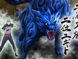 Transformaciones de Yugito Nii