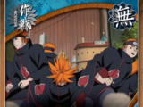 Cartas Coleccionables de Naruto Shippūden: Invasión