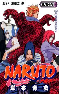 Naruto Volumen 39