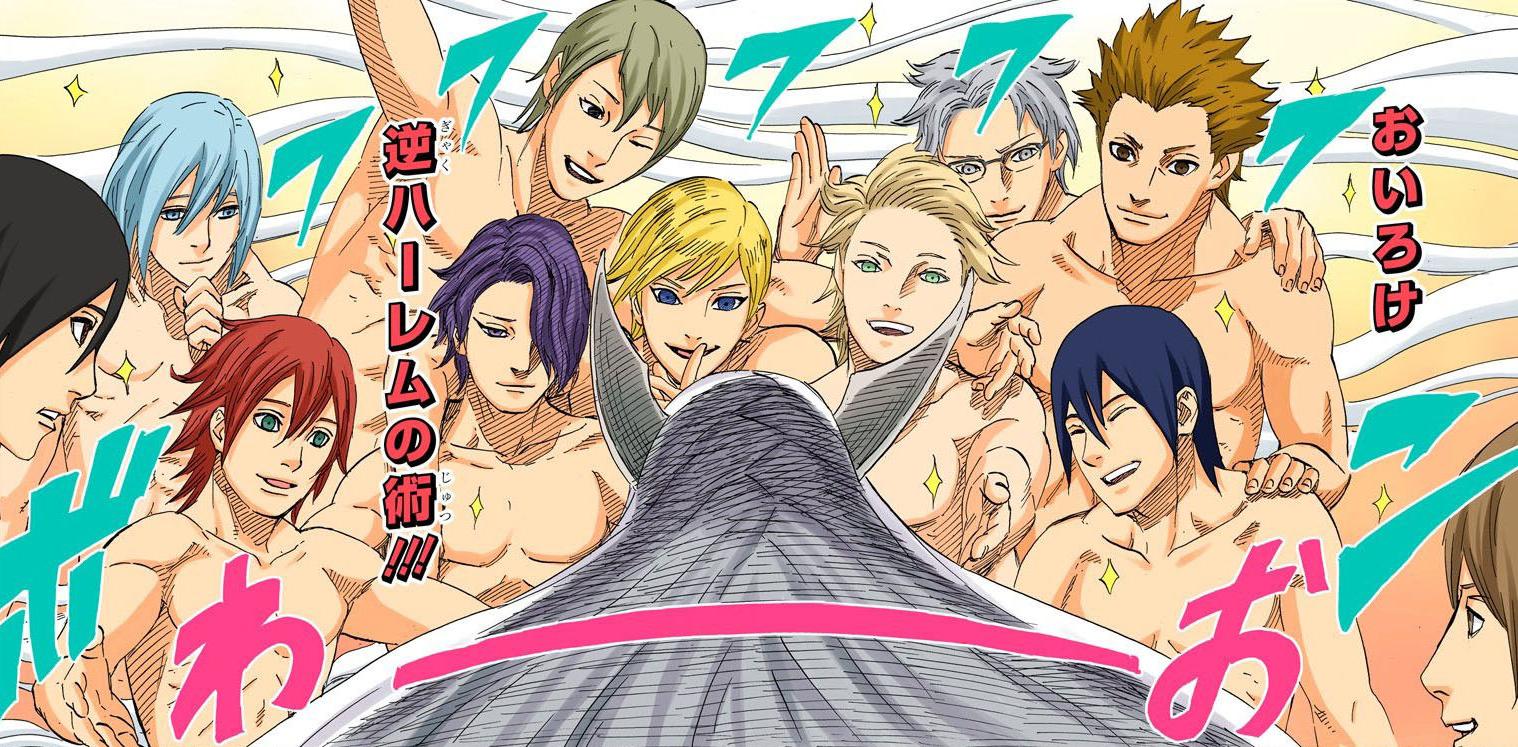 Sexy Jutsu Harem Inverso Naruto Wiki Fandom Powered By