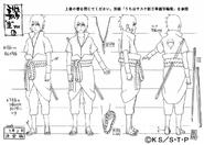 Arte Pierrot - Sasuke II