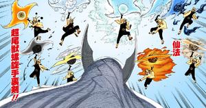 Arte Sabio Super Rasenshuriken de Bestia con Cola Manga