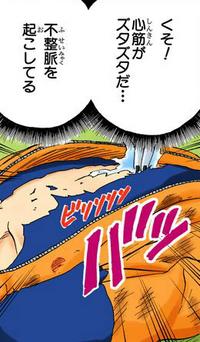 Tsunade e Sakura são realmente fortes? 200?cb=20160322231037&path-prefix=pt-br
