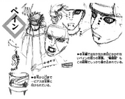 Diseño inicial de Pain por Masashi Kishimoto
