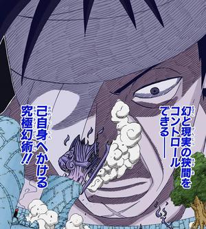 Izanagi Manga