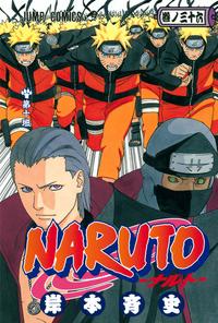 Naruto Volumen 36