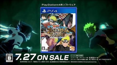 PS4「NARUTO-ナルト- 疾風伝 ナルティメットストームトリロジー」TVCM