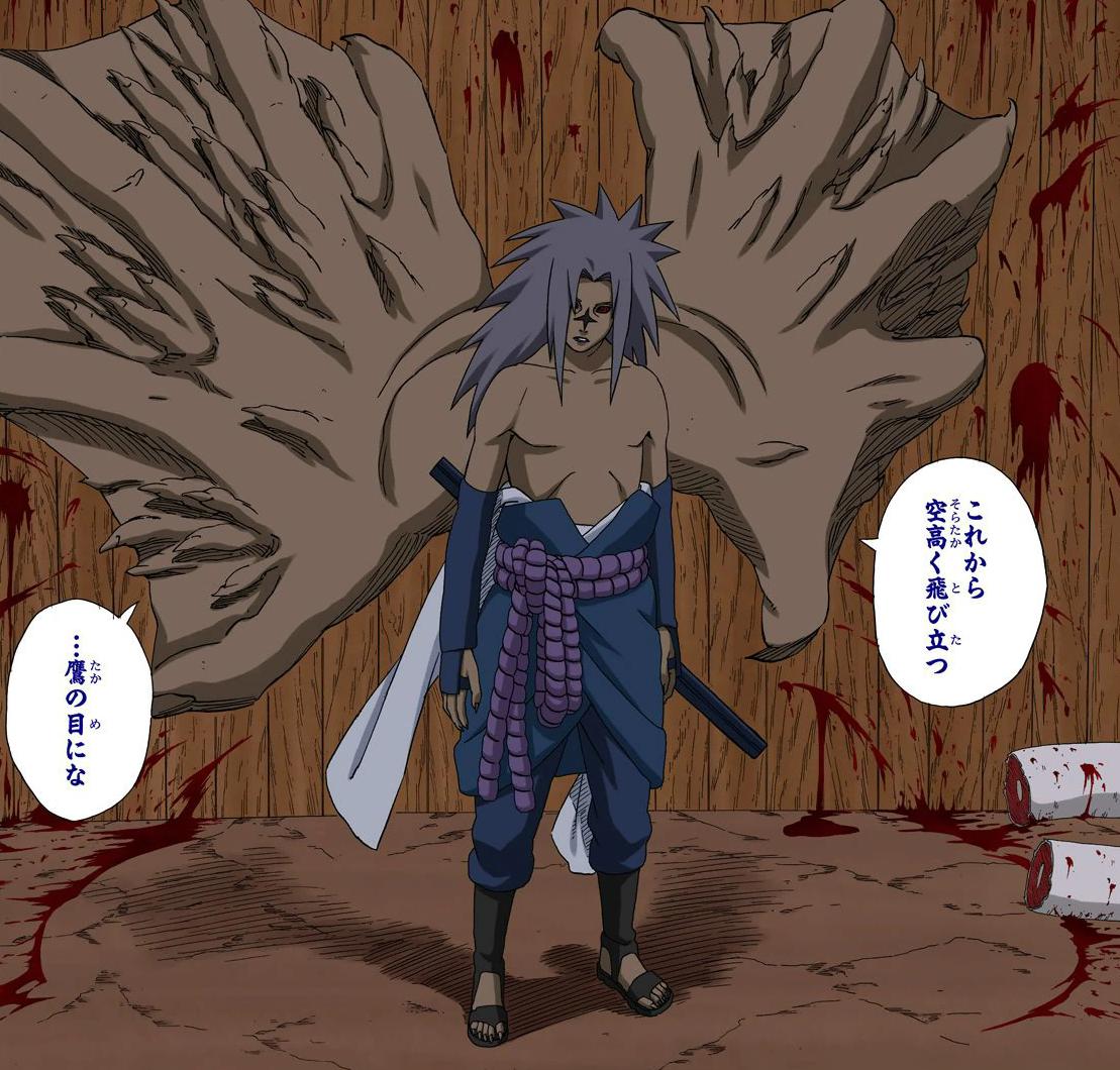 Imagen - Sello Maldito del Cielo 2 Manga Color.png | Naruto Wiki ...