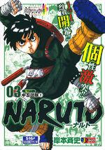 Terceira Lenda de Naruto