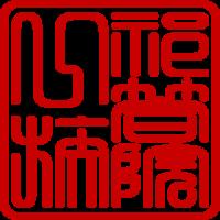 Kedōin Symbol