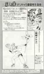 Naruto Orichara (Volume 62)