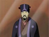 Daimyō do Vento (Parte I)