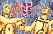 Super Mini Bola Bestia con Cola Manga