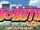 Boruto OVA 1