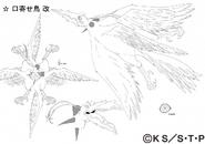Arte Pierrot - Pássaro-Bico-de-Broca