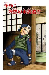 Chapter 096