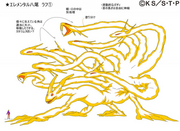 Diseño de la etapa final del Clon de Naruto del Nueve Colas