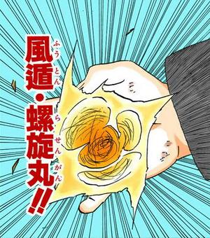 Elemento Viento Rasengan Manga