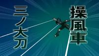 Manipulação de Fios (Sasuke - Game)