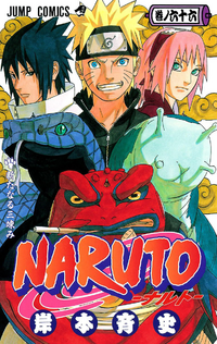 Naruto Volumen 66