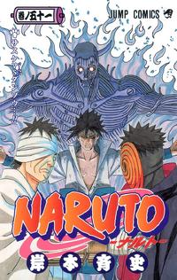 Naruto Volumen 51
