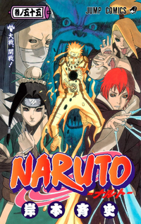 Naruto Volumen 55