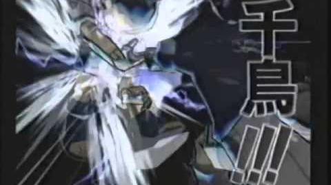 Naruto Narutimate Hero Retro Commercial Trailer 2003 Bandai