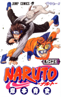 Naruto Volumen 23