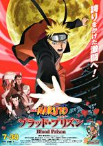 Naruto o Filme - Blood Prison (Poster)