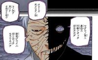 Rinnegan Roxo de Zetsu Negro (Mangá)
