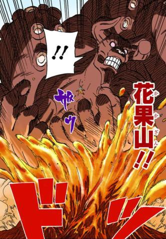 Amaterasu é o maior counter de Bijuu's Full. - Página 2 Latest?cb=20160107053229&path-prefix=pt-br