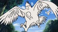 Aves de tinta
