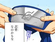Naruto le regresa a Sasuke su banda ninja Manga