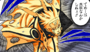 Naruto parte para o ataque (Mangá)