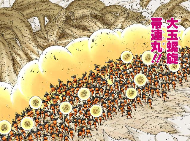 Naruto Hokage vs Hashirama  - Página 3 Latest?cb=20160108055721&path-prefix=pt-br