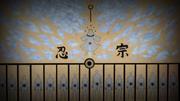 El Ninshū usado como conexión entre las personas
