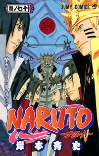 Naruto Volumen 70